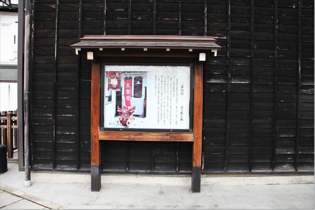 飛驒古川 (7).JPG