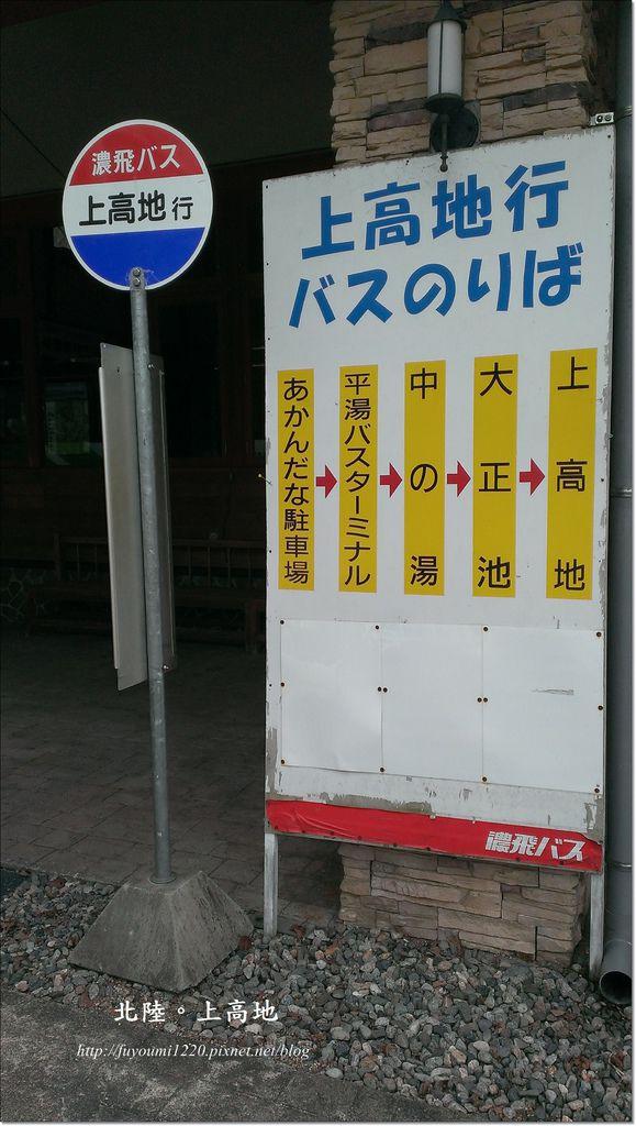 濃飛巴士.jpg