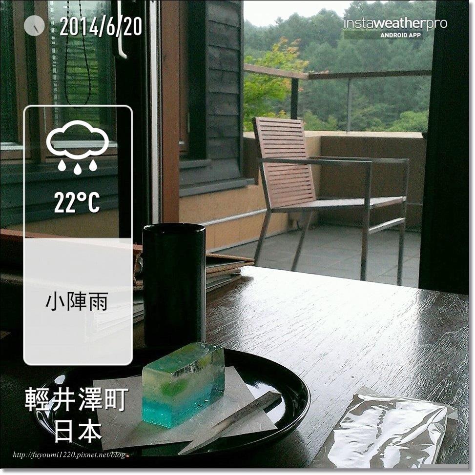 初夏輕井澤 (8).jpg