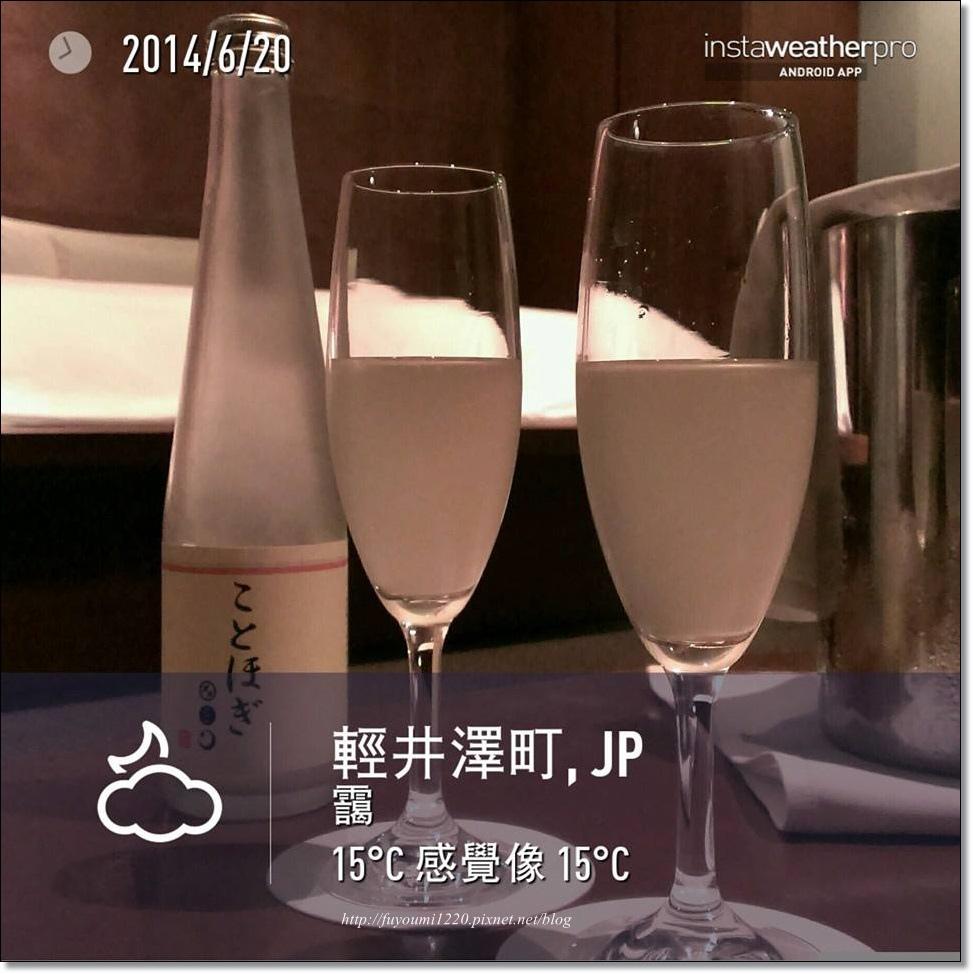 初夏輕井澤 (10).jpg