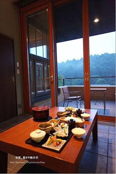 星のや軽井沢Room Service-夕食 (6).JPG