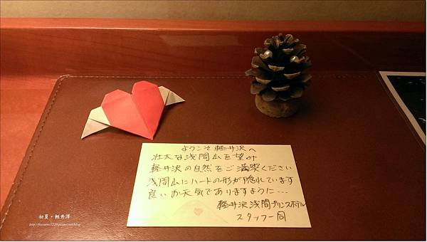 軽井沢浅間プリンスホテル (2).jpg