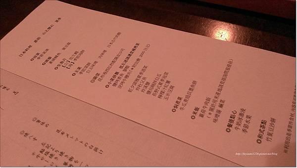 星のや軽井沢 嘉助日式懷石料理 (17).jpg
