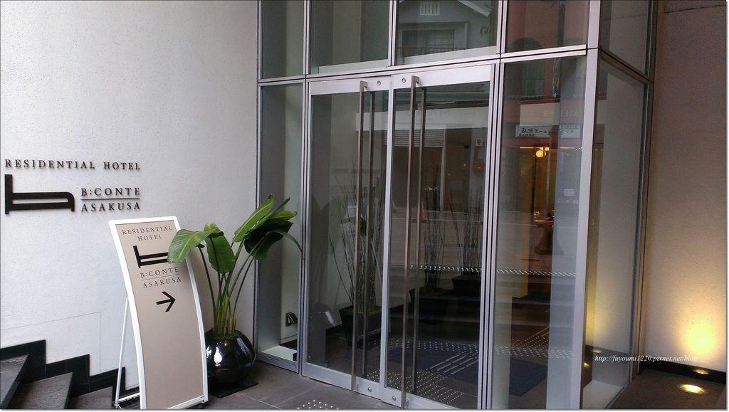 レジデンシャルホテルビーコンテ浅草 (3).jpg