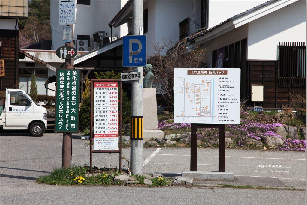 登上立山黑部 (5).JPG