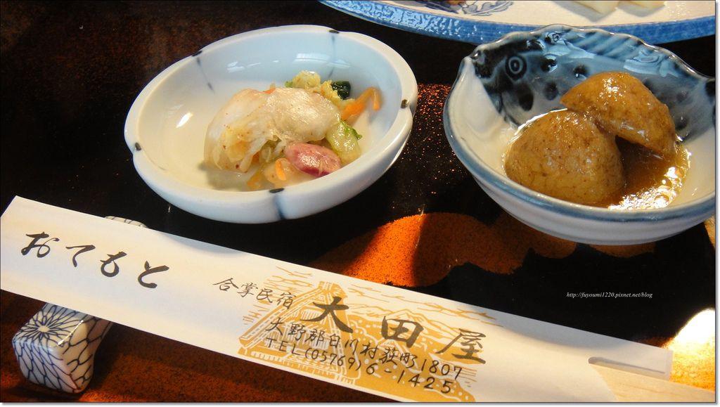 食在大田屋 (2).JPG