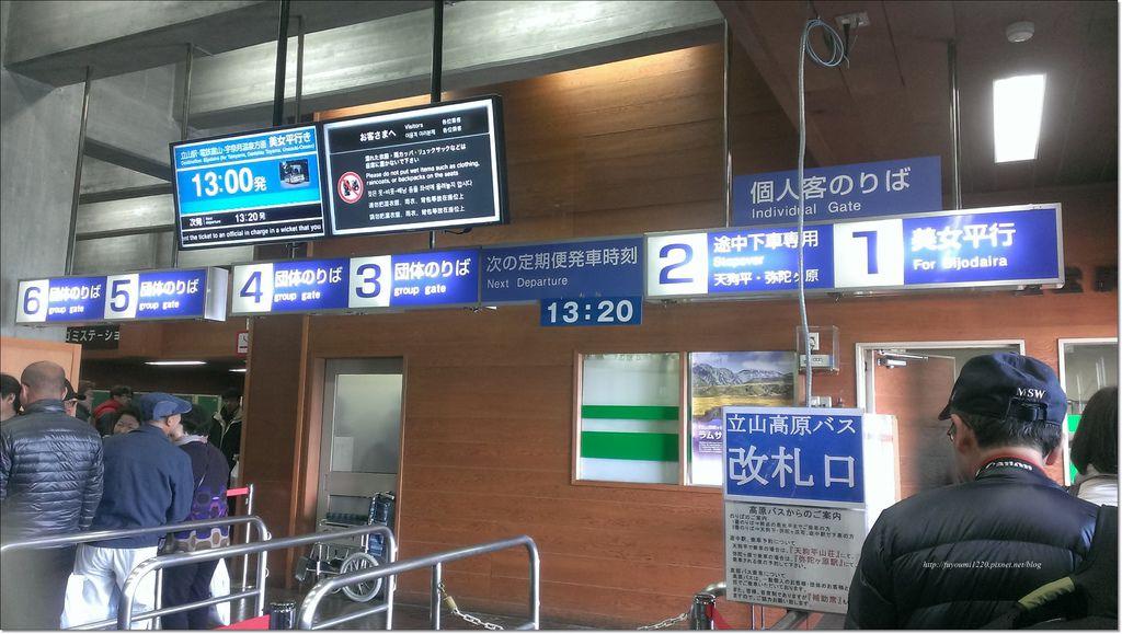 北陸金澤行 (2).jpg