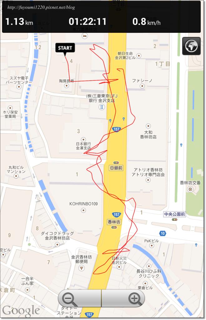北陸足跡 (4).png