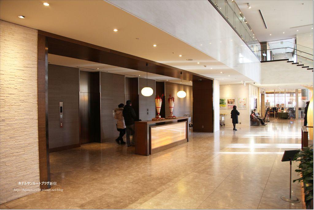 ホテルサンルートプラザ新宿 (1).JPG