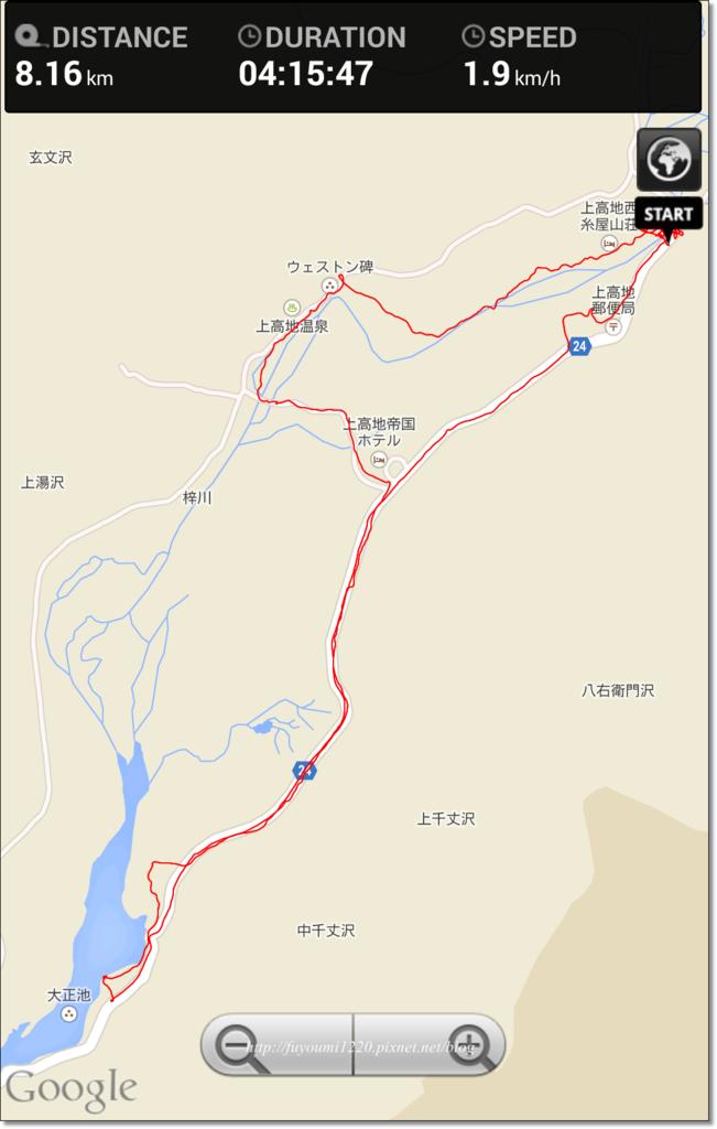上高地足跡 (2).png