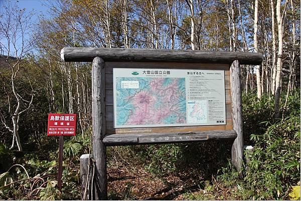 銀泉台赤岳健行 (18).JPG