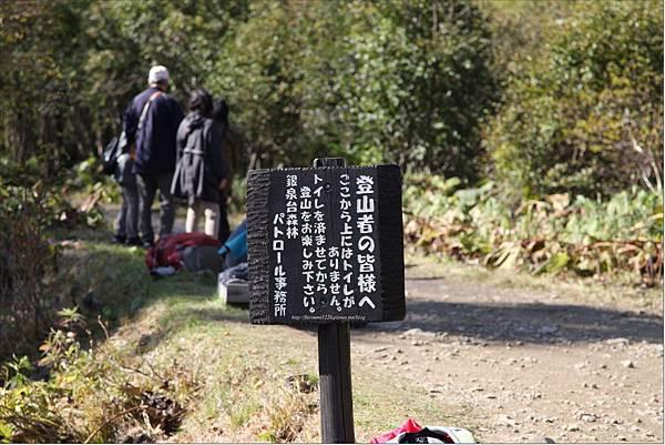 銀泉台赤岳健行 (19).JPG