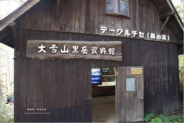 層雲峽五合到七合目 (7).JPG