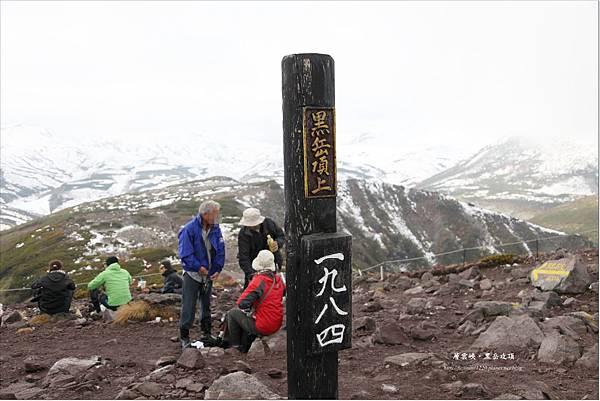 黑岳攻頂 (1).JPG