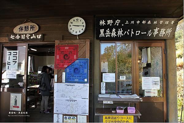 黑岳攻頂 (3).JPG