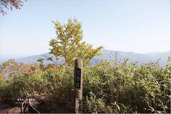 黑岳攻頂 (9).JPG