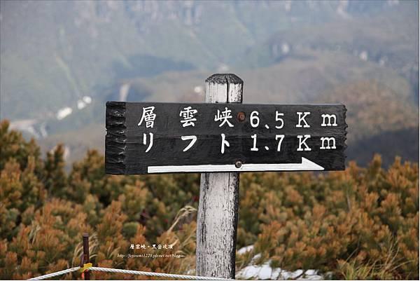 黑岳攻頂 (30).JPG