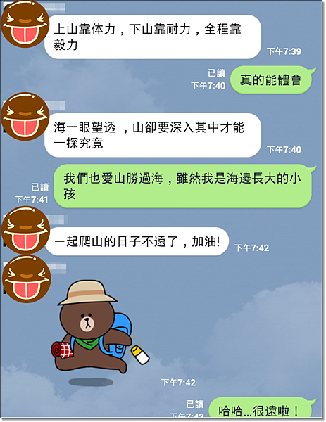 Line to T 大 (2).png