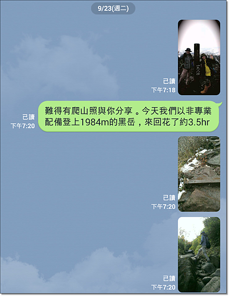 Line to T 大 (3).png