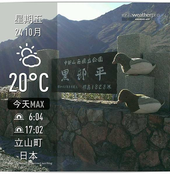 北陸秋訪 (9).jpg