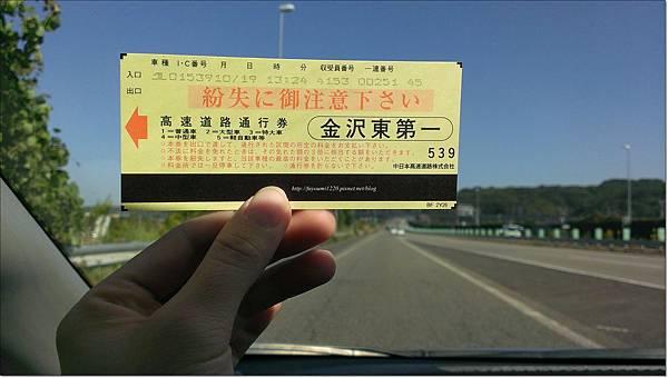 北陸秋楓 (2).jpg