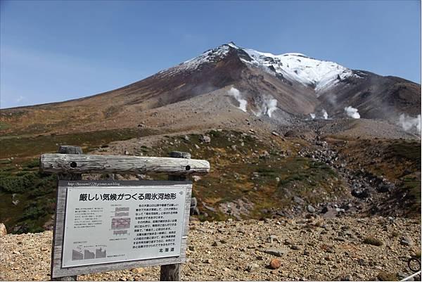 旭岳紅葉 (29).JPG