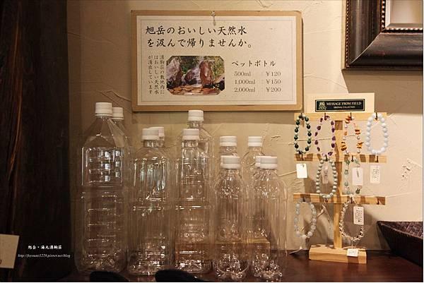 湯元湧駒莊 (29).JPG