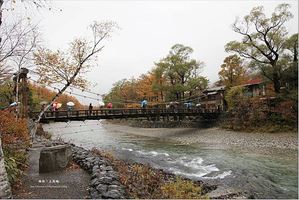 雨訪上高地-河童橋-明神池(35).JPG