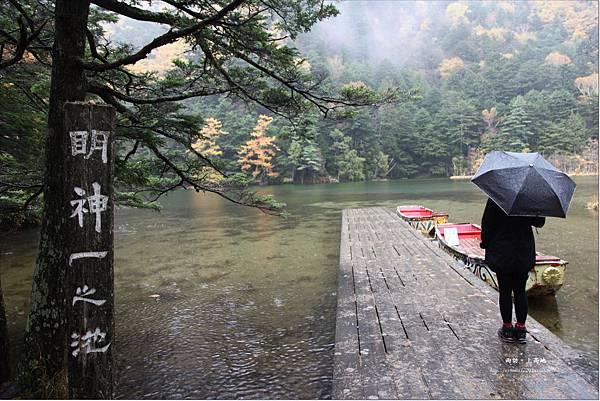 雨訪上高地-河童橋-明神池(57).JPG