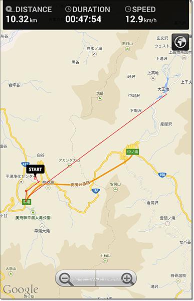 上高地天氣晴 (2).png