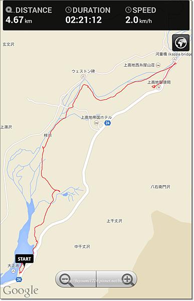 上高地天氣晴 (3).png