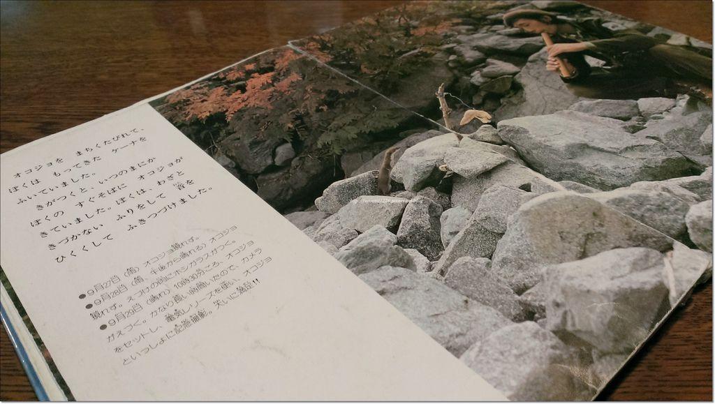 立山室堂 (40).jpg