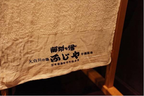 藤助の湯 (3).JPG