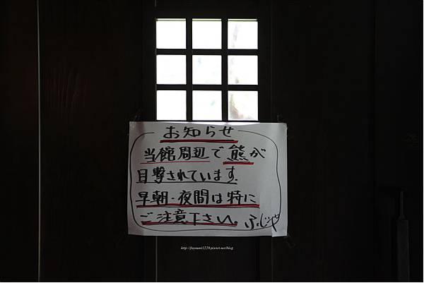 藤助の湯 (29).JPG