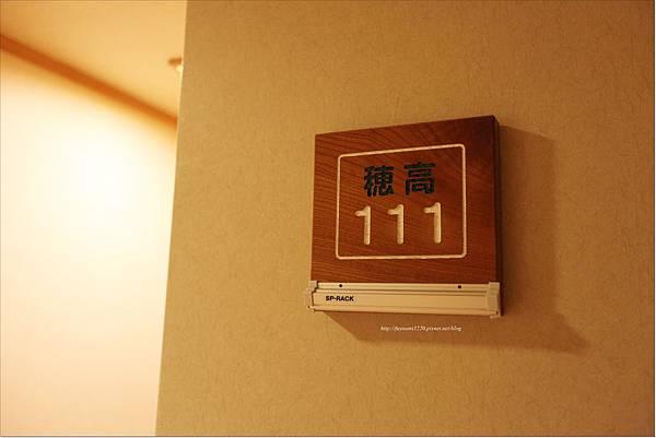 中 の 湯溫泉旅館 (13).JPG