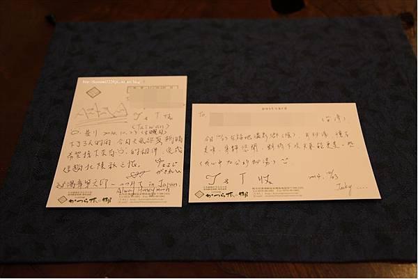 いろりの宿かつら木の郷 (23).JPG