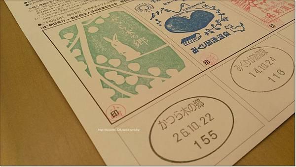 いろりの宿かつら木の郷 (24).jpg