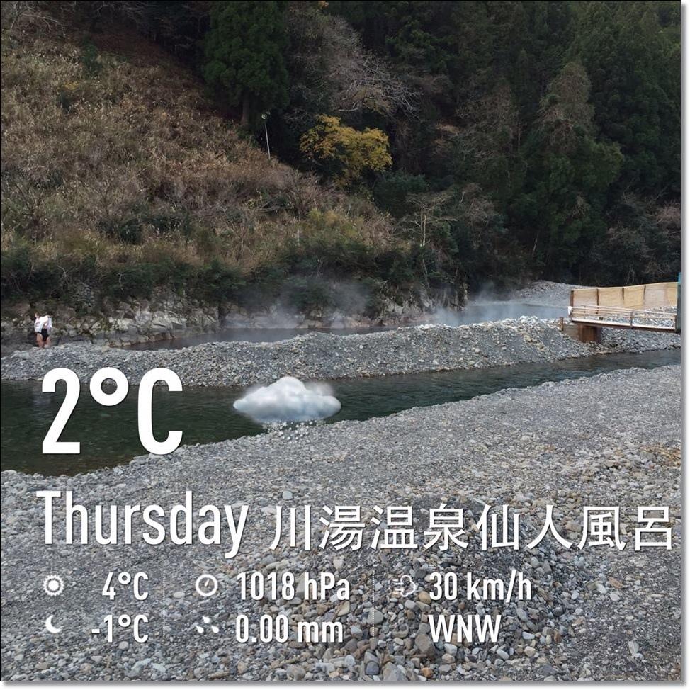 2014關西和歌山耶誕行 (7).jpg