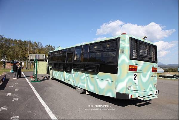 觀熊巴士.JPG