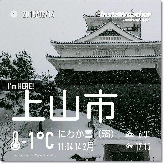 2015新春東北長野行 (4).jpg