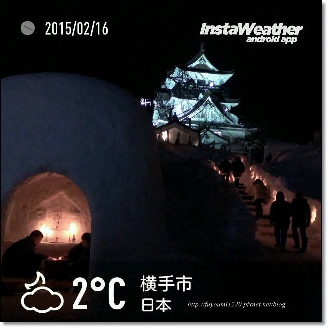 2015新春東北長野行 (8).jpg
