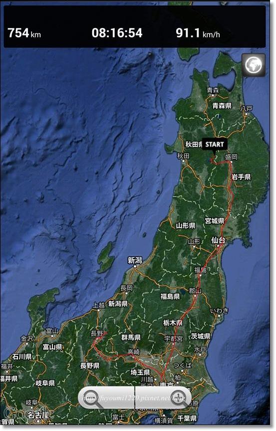 2015新春東北長野行 (12).jpg