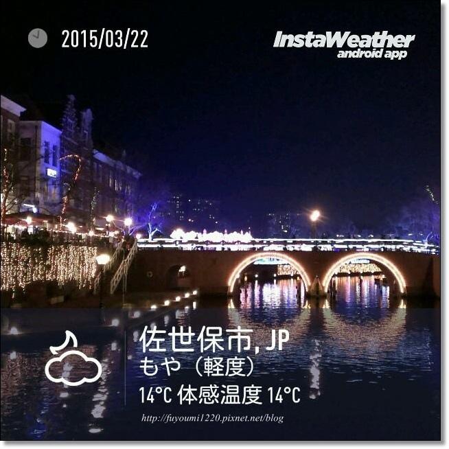 2015  北九州初行 (1).jpg