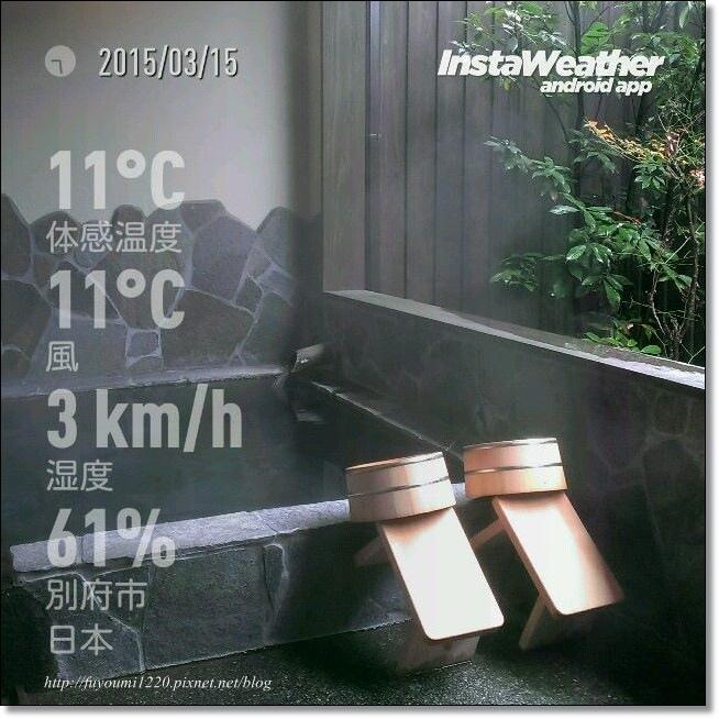 2015  北九州初行 (4).jpg