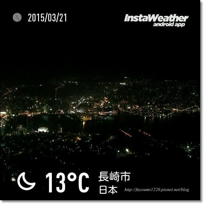 2015  北九州初行 (7).jpg