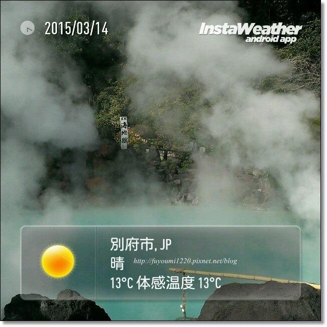 2015  北九州初行 (10).jpg