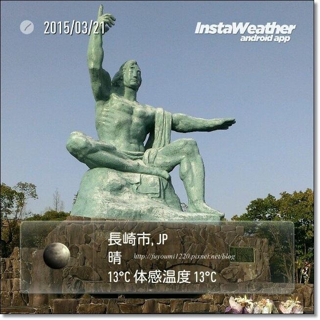2015  北九州初行 (12).jpg