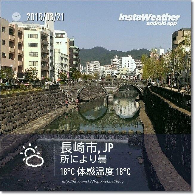 2015  北九州初行 (13).jpg