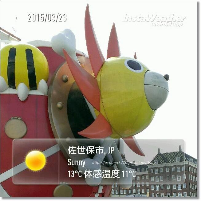 2015 北九州初行 (18).jpg