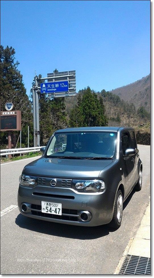 2015 北陸暮春 (1).jpg